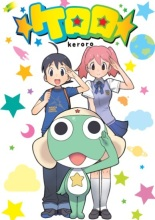新作フラッシュアニメ「ケロロ」、牛丼「すき家」とのコラボキャンペーンがスタート! 2月1日からは視聴者参加企画も