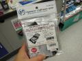 PCIスロットにファンを装着できるファン固定用ステイが親和産業から!