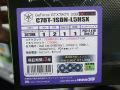 3スロット占有/3連ファン仕様の高冷却クーラー搭載GTX 780 TiがInno3Dから発売に!
