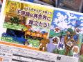 「DQM2 イルとルカの不思議なふしぎな鍵」、「超ヒロイン戦記」、「ぷよぷよテトリス」など今週発売の注目ゲーム!