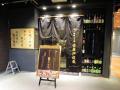 牛タン料理「伊達哉(だてなり) 秋葉原UDX店」が2月7日にオープン! 仙台にある焼肉屋がアキバ進出