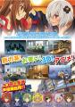 オリジナルWEBアニメ「エクスメイデン」、2月28日スタート! モーションキャプチャーやプレスコを活用した脱力系ギャグ作品