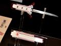 「ヱヴァンゲリヲンと日本刀展」、ヨーロッパ進出決定! 国際交流基金がフランスとスペインで開催