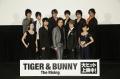 劇場版タイバニ「The Rising」初日舞台挨拶レポート! 中村悠一:「ブルーローズのおしりが、とても良い動きをしていて(笑)」