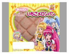 新作「ハピネスチャージプリキュア!」、菓子パン3種が第一パンから発売! シール付き
