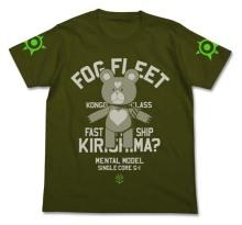 海洋SFアニメ「蒼き鋼のアルペジオ」、ミリタリーデザインTシャツ各種がコスパから! キリシマは「ヨタロウ」がメイン