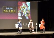 2014春アニメ「星刻の竜騎士」、音楽情報と放送局を発表! OPは榊原ゆい(ナヴィー役)が担当