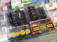 シガーソケット用USBチャージャーZESTY JAPAN「CHARGERNO」シリーズが登場!