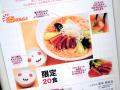 日本動画協会、「アニ飯屋」企画をスタート! 第1弾はカリ城スパゲティやラブライブハンバーガー