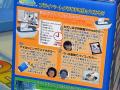Wi-Fi対応のHDDクレードルLogilink「LogiCloud WiFi Docking」が登場!