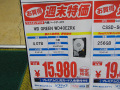 アキバ特価情報(2014年2月13日~2月16日)