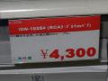 8N高純度銅線採用の高音質RCAケーブルなど2製品が上海問屋から!