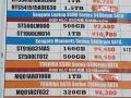 東芝の1TB SSHDが品切れ続出! PS4の換装用に人気急上昇?