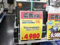 アキバ特価情報(2014年2月18日~2月23日)