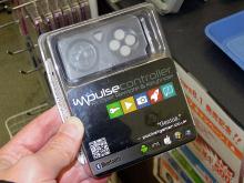 多機能なBluetoothゲームコントローラ「iMpulse Controller」が登場!