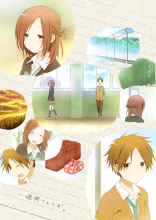 TVアニメ「一週間フレンズ。」、キャスト第2弾を発表! 細谷佳正と大久保瑠美
