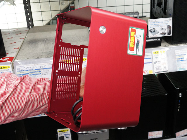 フルアルミのミニタワー型Mini-ITXケース! JONSBO「U1」発売