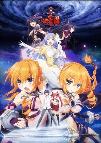 「デート・ア・ライブII」、追加キャスト発表! 3月28日には第1期シリーズ全12話の一挙放送を実施