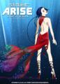 「攻殻機動隊ARISE border:less project」始動! 「踊る大捜査線」「サイコパス」の本広克行がプロデュース