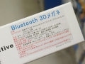 実売2千円台のアクティブシャッター式3Dメガネが販売中!