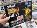 ACアダプタ駆動対応のThin Mini-ITXマザーASUS「H81T」が登場!