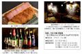 秋葉原UDXレストラン街「AKIBA_ICHI」、8周年記念企画を3月1日から実施! クーポン付き冊子の無料配布や春メニューフェア