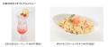 カラオケ「JOYSOUND」、田村ゆかりコラボルーム第2弾が3月12日から! 「ぷるぷるちぇりージュース」などコラボメニューも一新