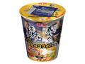 秋葉原「饗 くろき」と高田馬場「讃岐うどん 蔵之介」がカップ麺でコラボ! ダシの風味と味の変化が楽しめる創作ラーメン