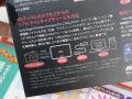 1080p/60fpsに対応したUSB3.0ビデオキャプチャー! AVerMedia「CV710」発売
