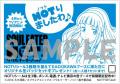 TVアニメ「ソウルイーターノット!」、キービジュアル第2弾と放送情報を公開! ステッカーや缶バッジセットの無料配布企画も