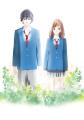 淡い青春恋愛アニメ「アオハライド」、キービジュアル公開! 2人の届きそうで届かないもどかしい距離感