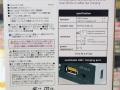 最大2.4A出力対応の高速充電ポート付き3.5インチベイ用USB延長パネルがakasaから!