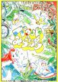 アニメ業界ウォッチング 第3回:アニメの未来を切り拓け! 「アニメミライ」プロジェクトマネージャー・桶田大介に聞く