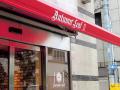 秋葉原「オータムリーフ」、3月14日に移転リニューアルオープン! 金爆うぱプロデュースのフルーツパーラー