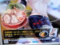 二郎系「野郎ラーメン 秋葉原店」、美少女TCG「アンジュ・ヴィエルジュ」とのコラボキャンペーンを開始