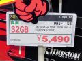 4K映像の録画・再生が可能な「UHSスピードクラス3」対応のSDカードがKingstonから!