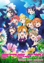 TVアニメ「ラブライブ!」、第2期の放送/配信情報が確定! 最速はTOKYO MXの4月6日