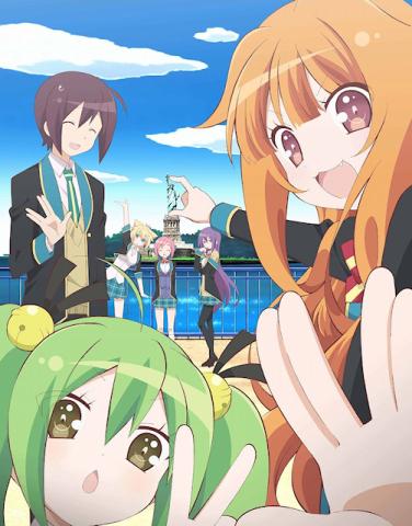単発TVアニメ「GJ部@」、キービジュアル公開! BD/DVDは5月14日にサントラCDと同時発売
