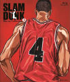 名作アニメ「スラムダンク」、TVシリーズのBD-BOX化が決定! 2014年7月から全5巻をリリース