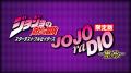 TVアニメ版ジョジョ、スピードワゴン(CV:上田燿司)によるラジオ特番の配信が決定! ゲストは空条承太郎(CV:小野大輔)