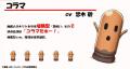 2014夏アニメ「六畳間の侵略者!?」、スタッフとキャストを発表! 監督に大沼心、petit miladyは2人ともハニワ役