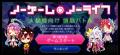 ニートの天才ゲーマー兄妹アニメ「ノーゲーム・ノーライフ」、PV第2弾を公開!ユーザー参加型ゲーム「人類種向け頭脳バトル」も