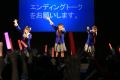 TVアニメ「未確認で進行形」、声優3人がコスプレ姿で主題歌ライブを披露! BD第1巻はオリコン総合9位にランクイン