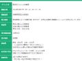 【街コン】「アニコンin秋葉原」、第6回は4月27日に開催! 単独参加OKなアニメファン特化型の街コン