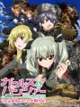 ガルパン、OVA版の先行場面写真を公開! 最新PVは「大洗春まつり海楽フェスタ2014」開催中の街中で解禁