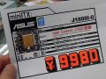 Celeron J1800搭載のファンレスMini-ITXマザー ASUS「J1800I-C」が3月28日に発売!