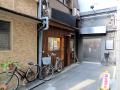 ラーメン「学[Satoru]」、3月28日で閉店! きび系列4店目も短期間で営業終了に