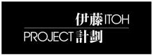 ノイタミナ、伊藤計劃の「虐殺器官」「ハーモニー」を2015年内に劇場アニメ化! 「Project Itoh」として