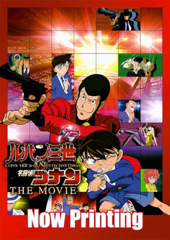 「ルパン三世vs名探偵コナン THE MOVIE」、BD/DVDは6月4日に発売! 監督と各プロデューサーによるオーディオコメンタリーも収録