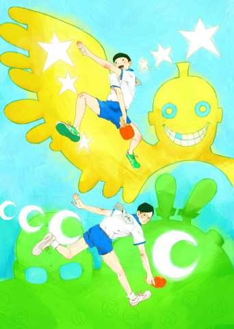 """「ノイタミナ」春の新作「ピンポン」のPVが公開。卓球に青春をかける""""ネオ""""スポ根物語!"""